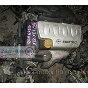 Контрактный двигатель (бу) X18XE1 ECOTEC 1,8л для Opel/Vauxhall (Опель) ASTRA, VECTRA, ZAFIRA фото