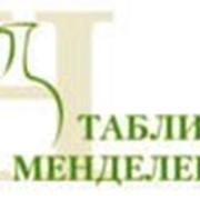 Электролит калиево-литиевый тв. 26кг, кг фото