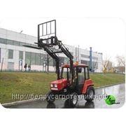 Оборудование погрузочное (Беларус-320) ОП-300.00.00.000 фото