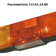 Рассеиватель 112.01.15.80, цельный рассеиватель для левого фонаря фото