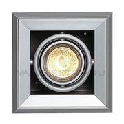 Светильник встраиваемый AIXLIGHT MOD серебристый / черный 154112 фото