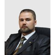 Консультации юриста по корпоративному праву фото
