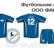 Футбольная форма, производство ООО ФАСТРАН. фото