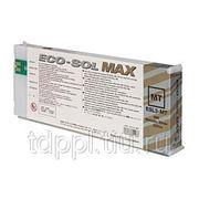 Экосольвентные чернила EcoSol Max Metallic - 220 мл фото