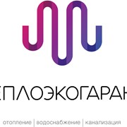 ТЕПЛОЭКОГАРАНТ фото