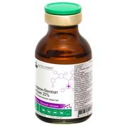 Препарат ветеринарный Кофеин-бензоат натрия 20% фото