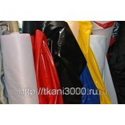 Курточная ткань «Лаке» фото