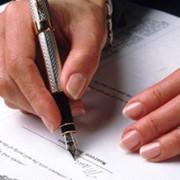 Сопровождение лицензионных договоров. фото