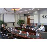 Создание комнат для переговоров фото