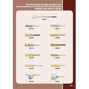Каталог запасных частей - страница 5 фото