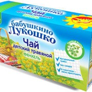 Б.лукошко чай фенхель (от коликов) (с 1 мес) 20пак фото