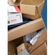 Утилизация использованной тары и упаковочных материалов фото
