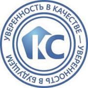 Сертификаты соответствия продукции УкрСЕПРО фото
