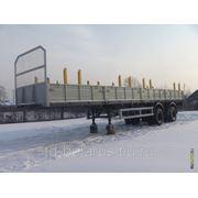 полуприцеп маз с кониками МАЗ-938660-044 грузоподъемностью 28 тонн под полноприводный тягач фото
