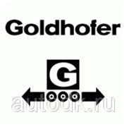 Запчасти Goldhofer (Запчасти для полуприцепов Гольдхофер) фото
