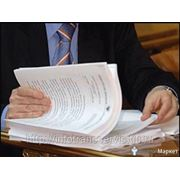 Подготовка первичных бухгалтерских документов фото