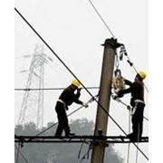 Электрификация, Подключение электричества в Киеве и области фото