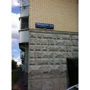 Юридический немассовый адрес в Отрадном, Москва фото