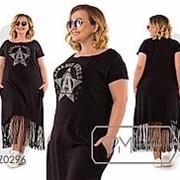 Женское платье с бахромой на подоле (3 цвета) - Черный VV/-0159 фото