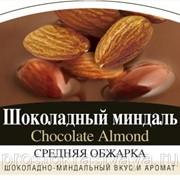 Кофе в зернах Шоколадный миндаль 1 кг фото