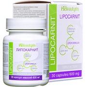 Капсулы для похудения Lipocarnit (Липокарнит) фото