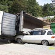 Обязательное страхование гражданской ответственности владельцев транспортных средств фото
