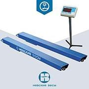 Весы стержневые ВСП4-С (600 кг платформа 1200*100*95) фото
