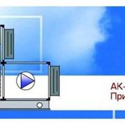 Установка приточно-вытяжная АК-1/ПВ/1,5 фото