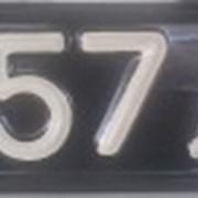 Автомобильный номер старого образца фото