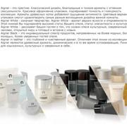 Гостиничная мини-парфюмерия Algner фото