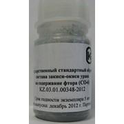 ГСО состава закиси-окиси урана СО-6 фото