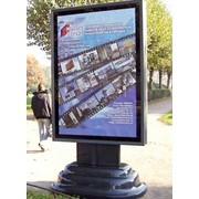 Печать на бумаге City-формат фото