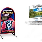 Изготовление внешней рекламы, Киев фото