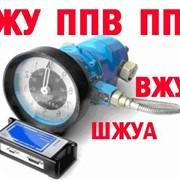 Счетчик ШЖУ-40, ППО-25, ППВ-100, ВЖУ-100, ШЖУ-25, ППО-40 фото
