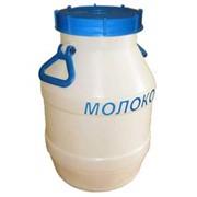 Бидоны для молока 40л пластиковые фото