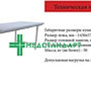 Кушетка медицинская смотровая КМС-1 (искожа. , регулировка голов- ной секции с помощью ступенч. механизма) фото