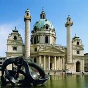 Авиатур в Прагу, Вену и Нюрнберг фото