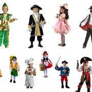 костюмы карнавальные напрокат фото
