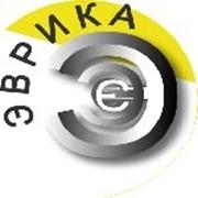 Рекрутинговое агентство «Эврика», подбор персонала высшего и среднего звена фото