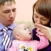 Фандрайзинг в пользу физических лиц. фото