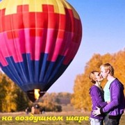 Полет на воздушном шаре Алматы фото