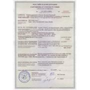 Обязательный сертификат ТР фото