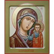 Икона Богородица Казанская фото