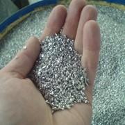 Алюминиевая сечка реализуем фото