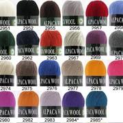 Пряжа для ручного и машинного вязания Vita Alpaca Wool (Альпака Вул) фото