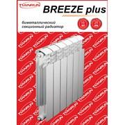 Радиаторы биметаллические Breeze + фото