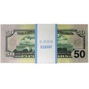 Деньги для выкупа невесты 50$ фото