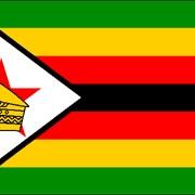 Зимбабве: оформление визы и визовая поддержка фото