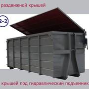 Изготовление металических контейнеров под заказ в Николаеве фото