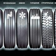 Грузовые автомобильные шины торговых марок AUSTONE, DEAN, CHENGSHAN фото